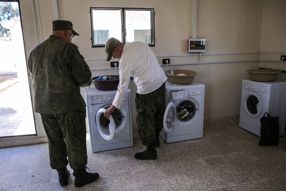 photo BMT: Laundry
